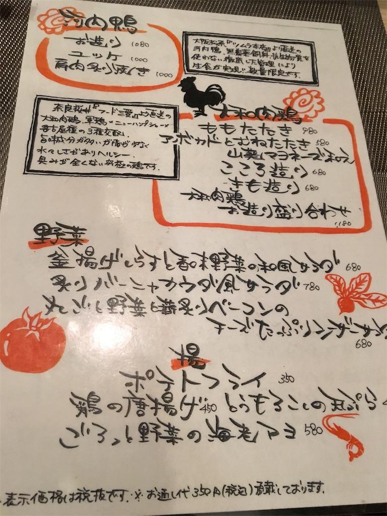 f:id:ssachiko:20170823130014j:image