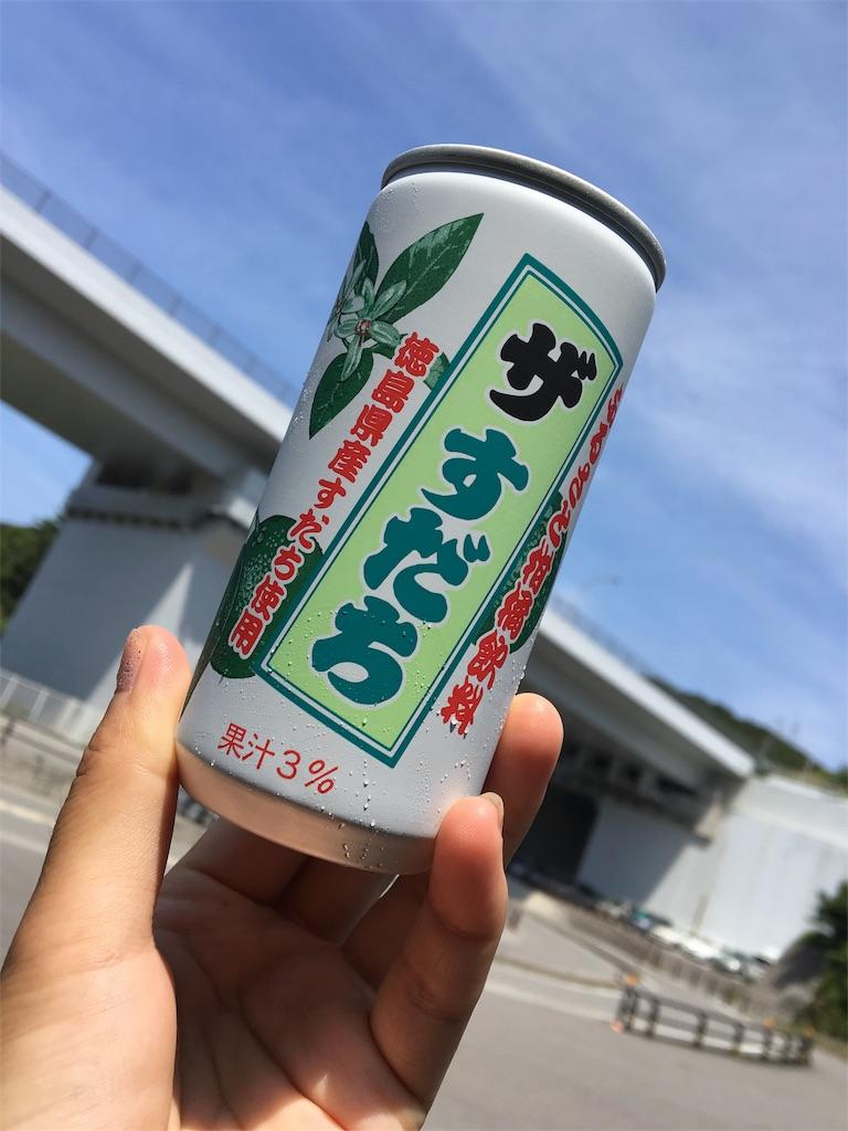 f:id:ssachiko:20170827223337j:image