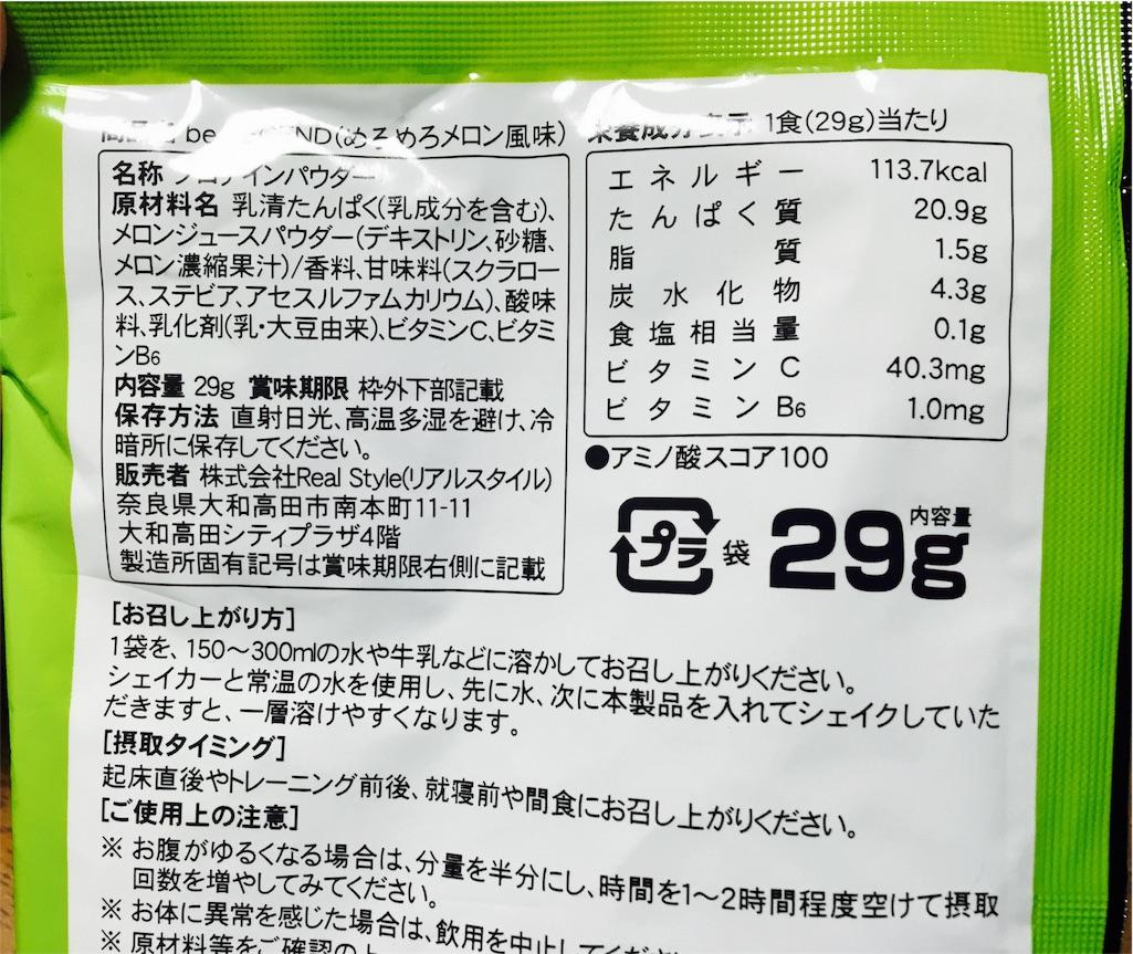 f:id:ssachiko:20170912140850j:image