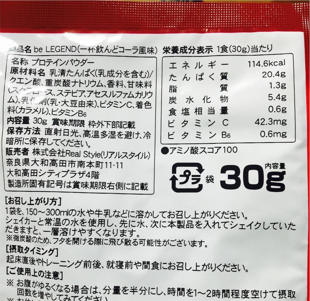 f:id:ssachiko:20170912141010j:image