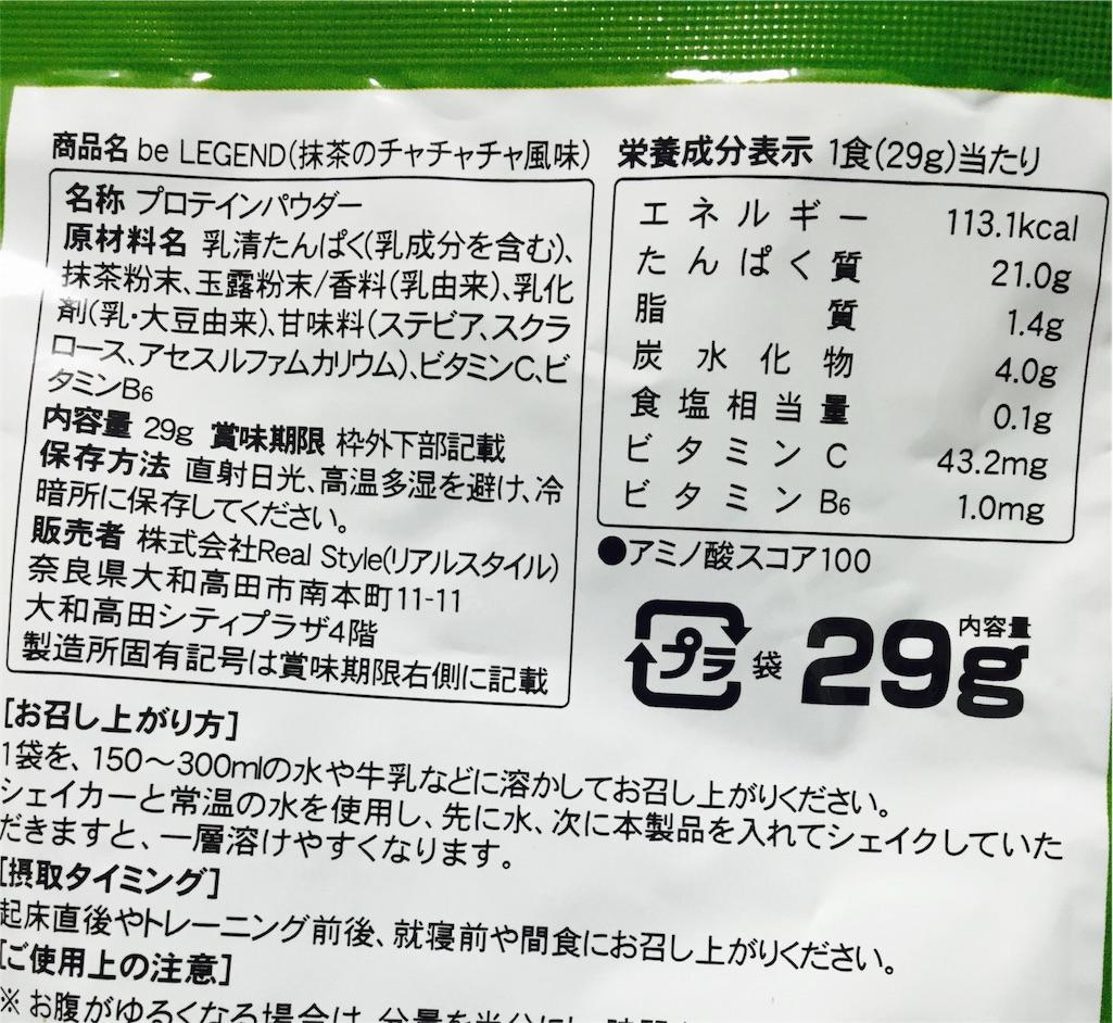 f:id:ssachiko:20170912150742j:image