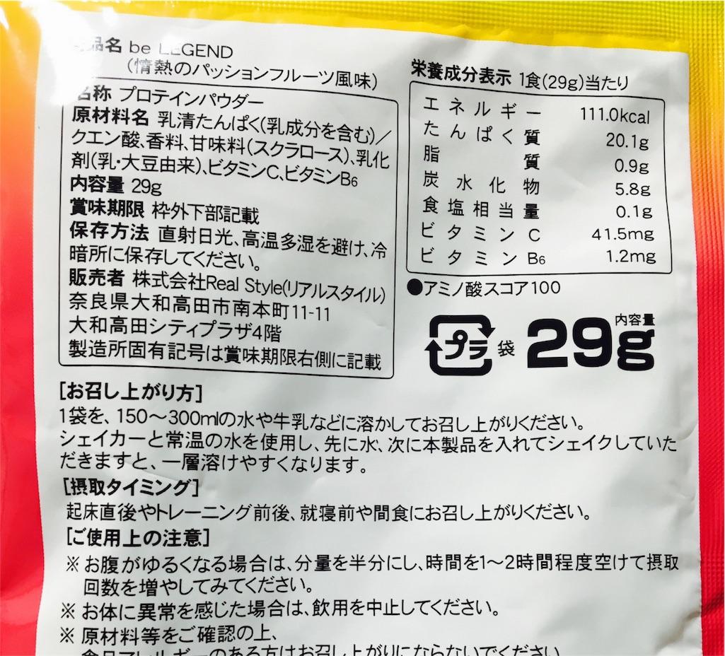 f:id:ssachiko:20170912150857j:image
