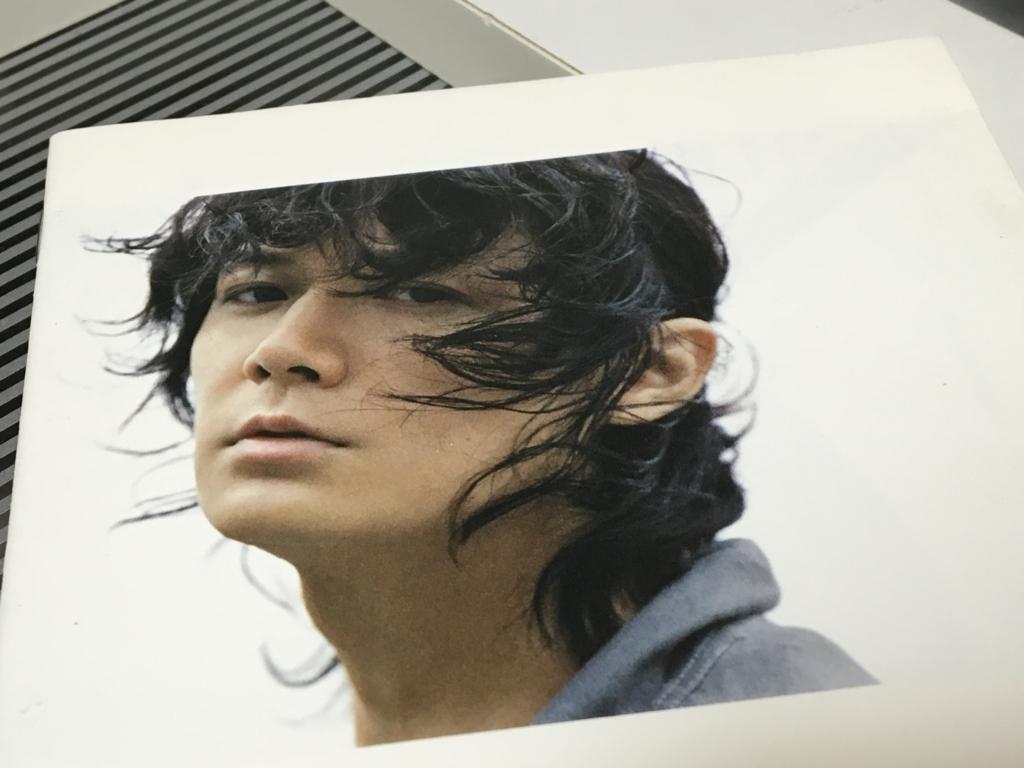 f:id:ssachiko:20170927215923j:plain