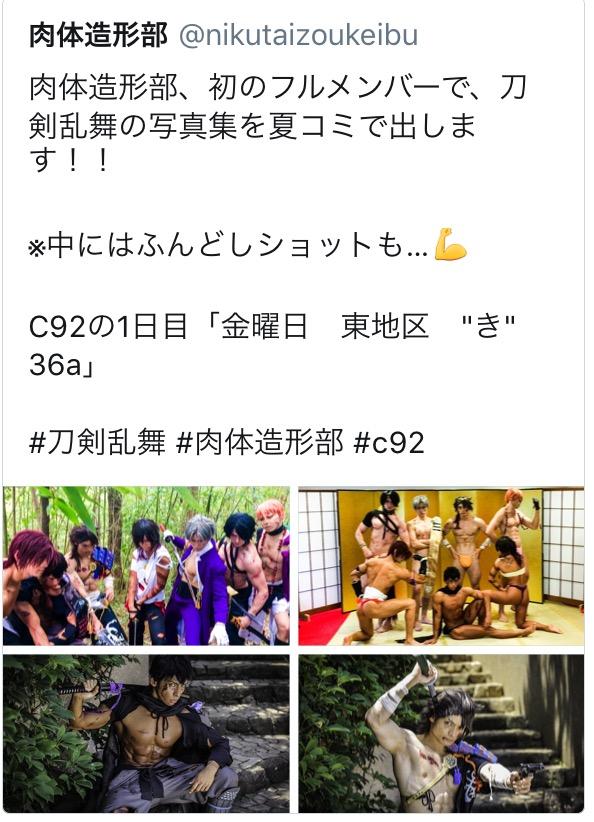 f:id:ssachiko:20171012072311j:plain