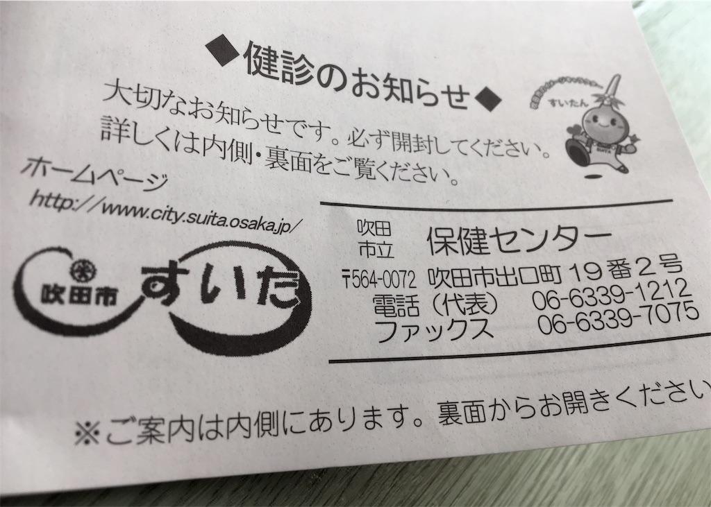 f:id:ssachiko:20171114180308j:image