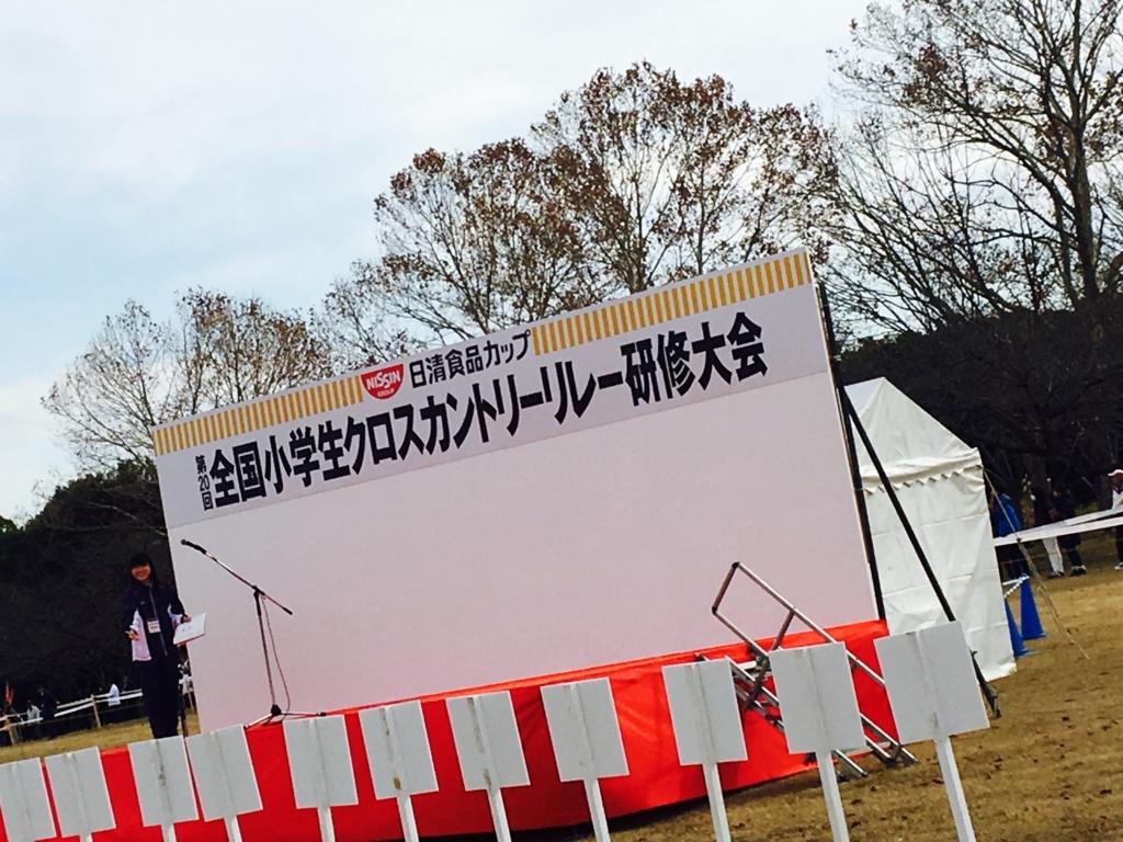 f:id:ssachiko:20171210224212j:plain
