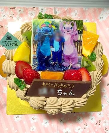 f:id:ssachiko:20171218214950j:plain