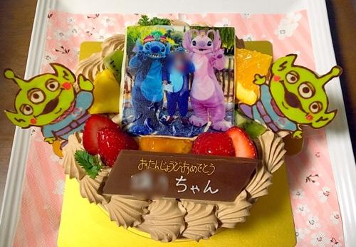 f:id:ssachiko:20171218215009j:plain