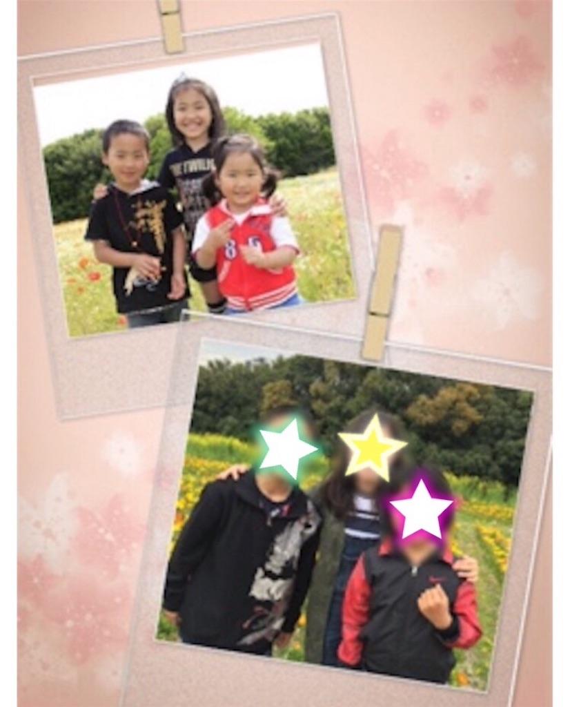 f:id:ssachiko:20171221215350j:image
