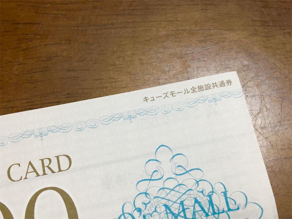 f:id:ssachiko:20180111081352j:image