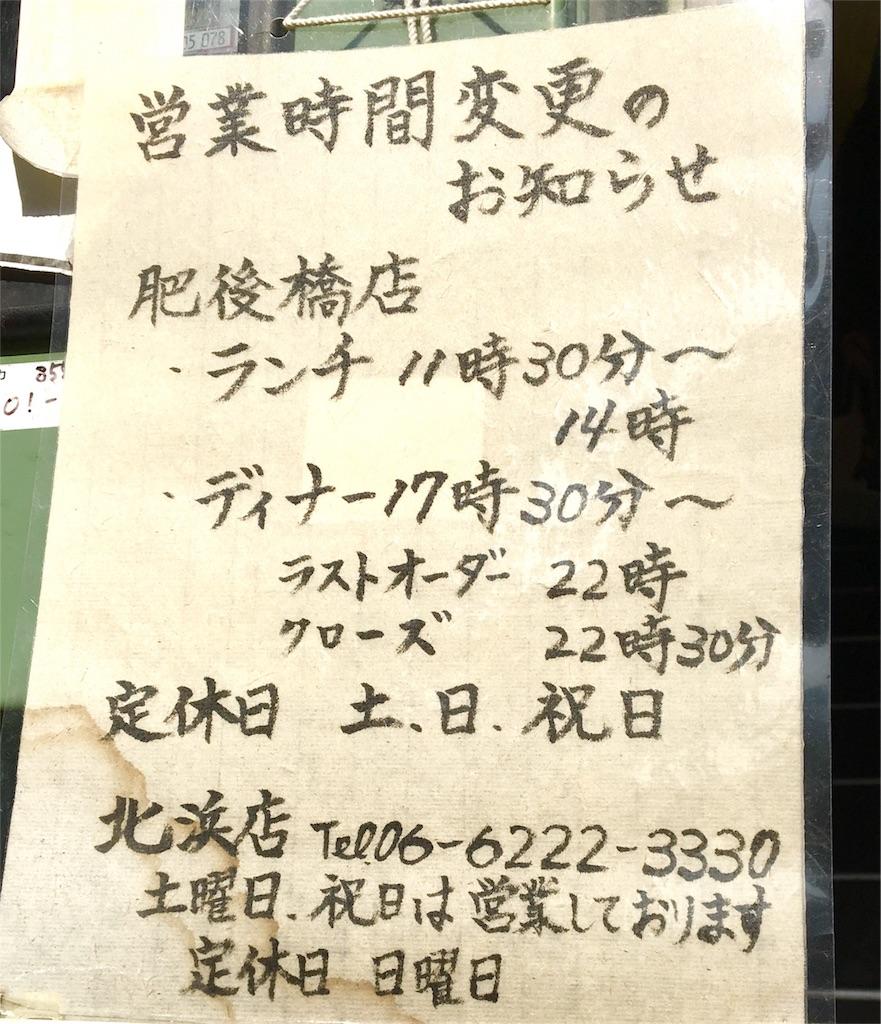 f:id:ssachiko:20180119195607j:image