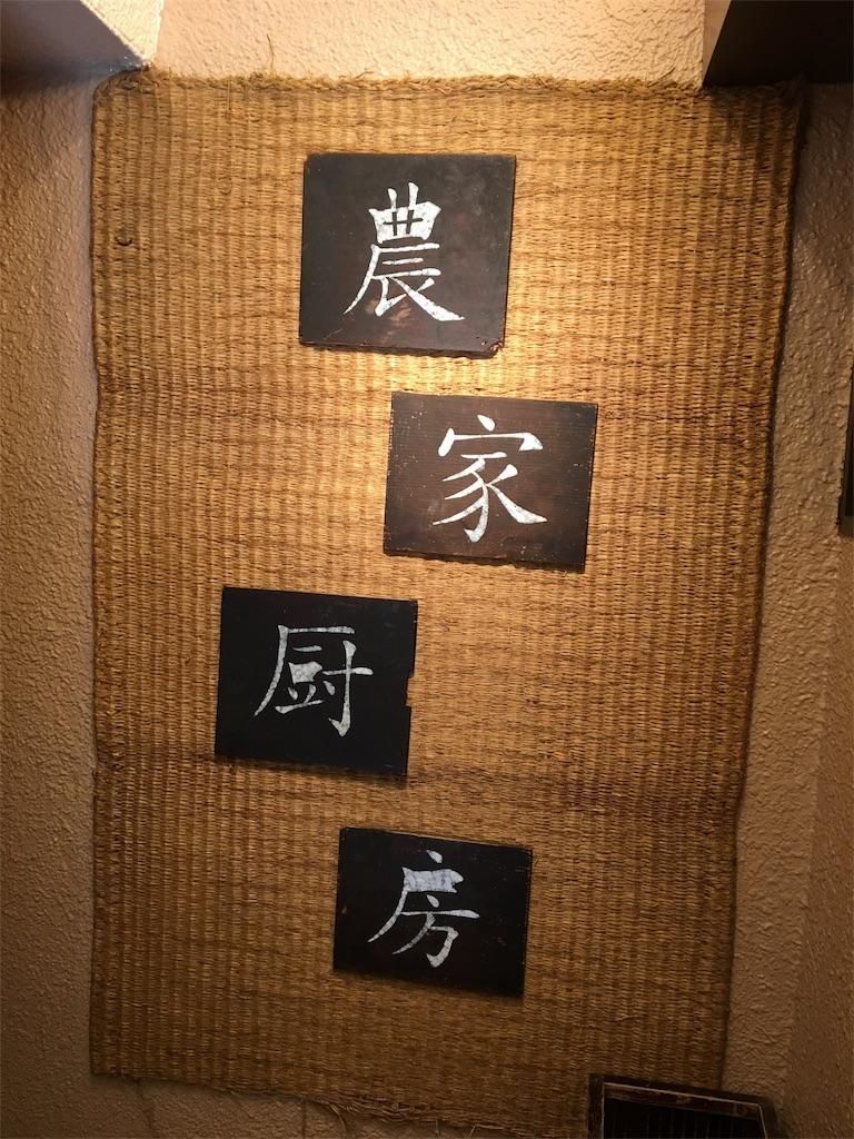 f:id:ssachiko:20180119195924j:image