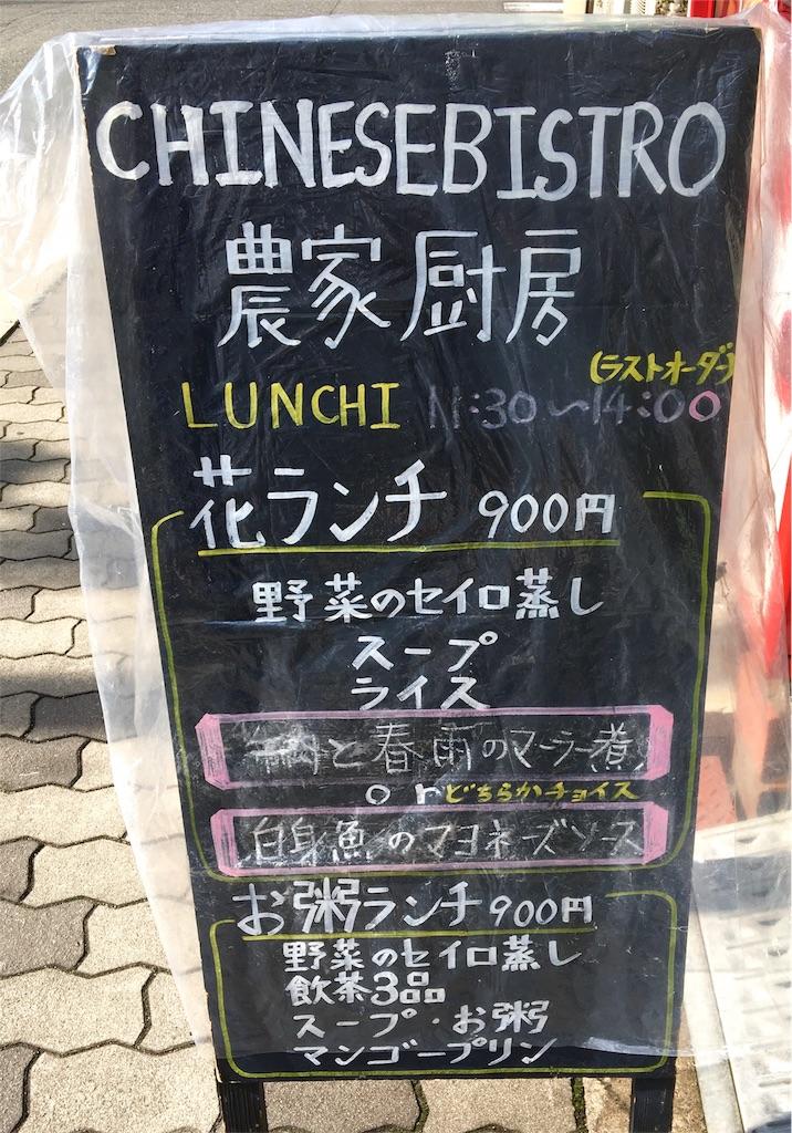 f:id:ssachiko:20180119200330j:image