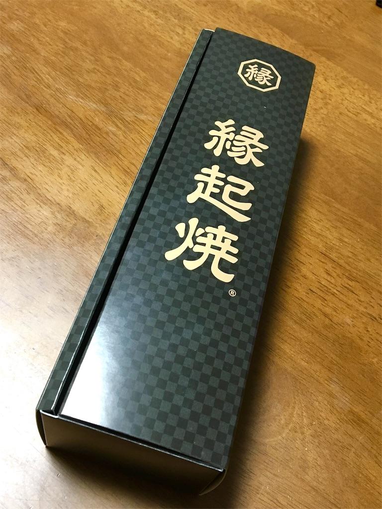 f:id:ssachiko:20180119200733j:image