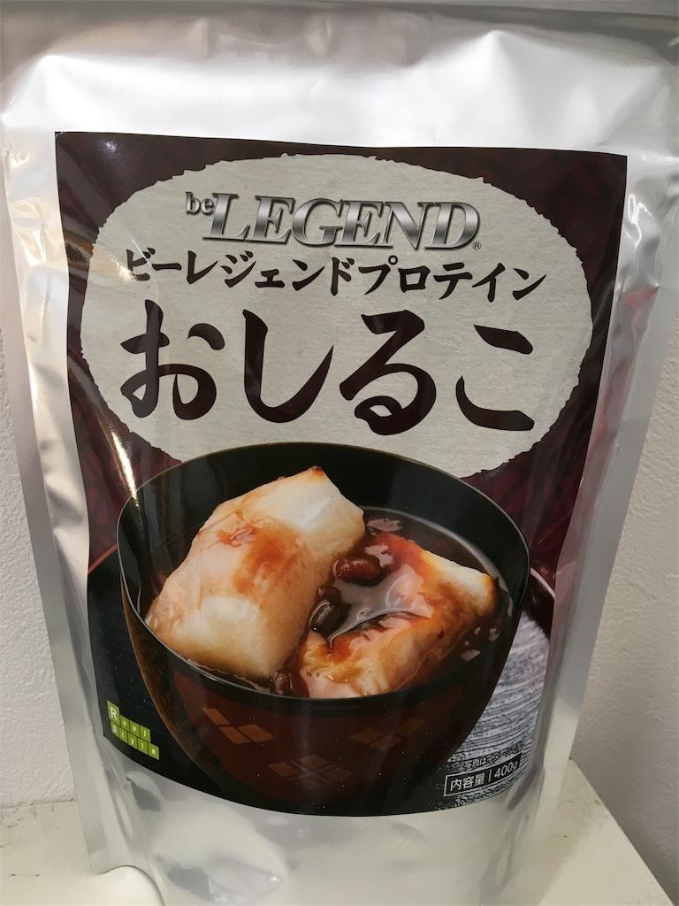 f:id:ssachiko:20180120185647j:image