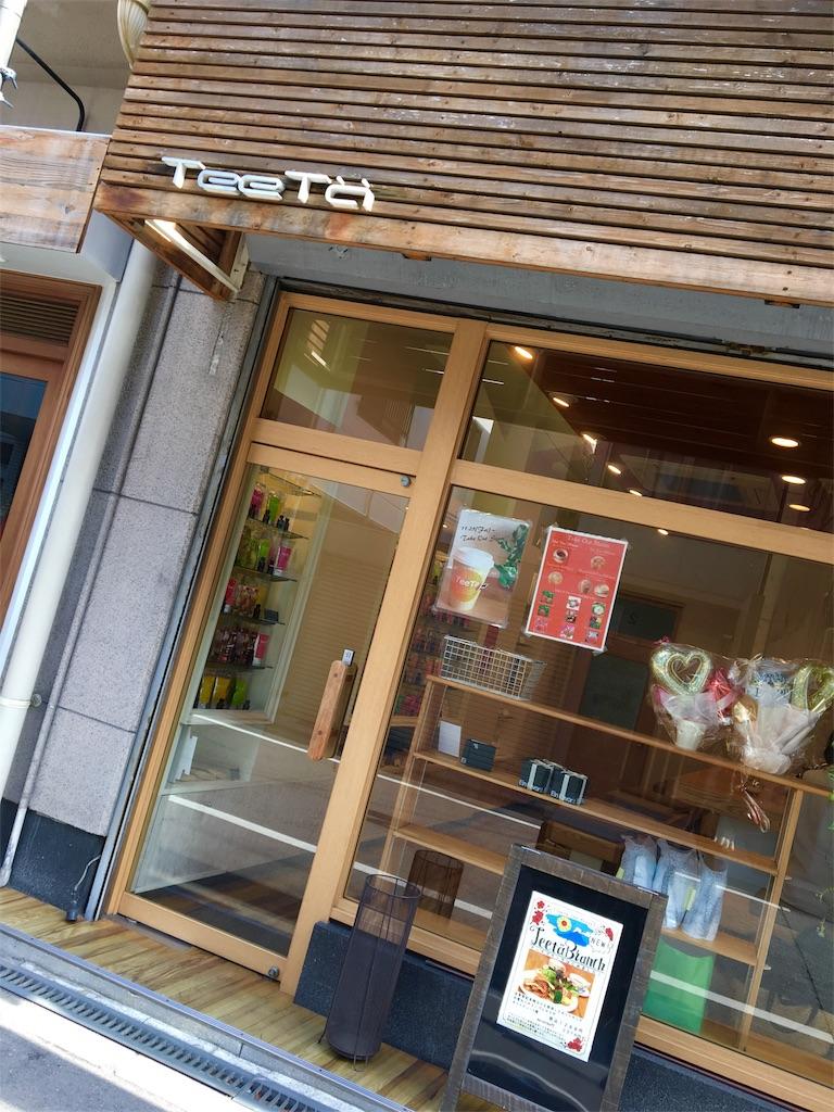 f:id:ssachiko:20180122163516j:image