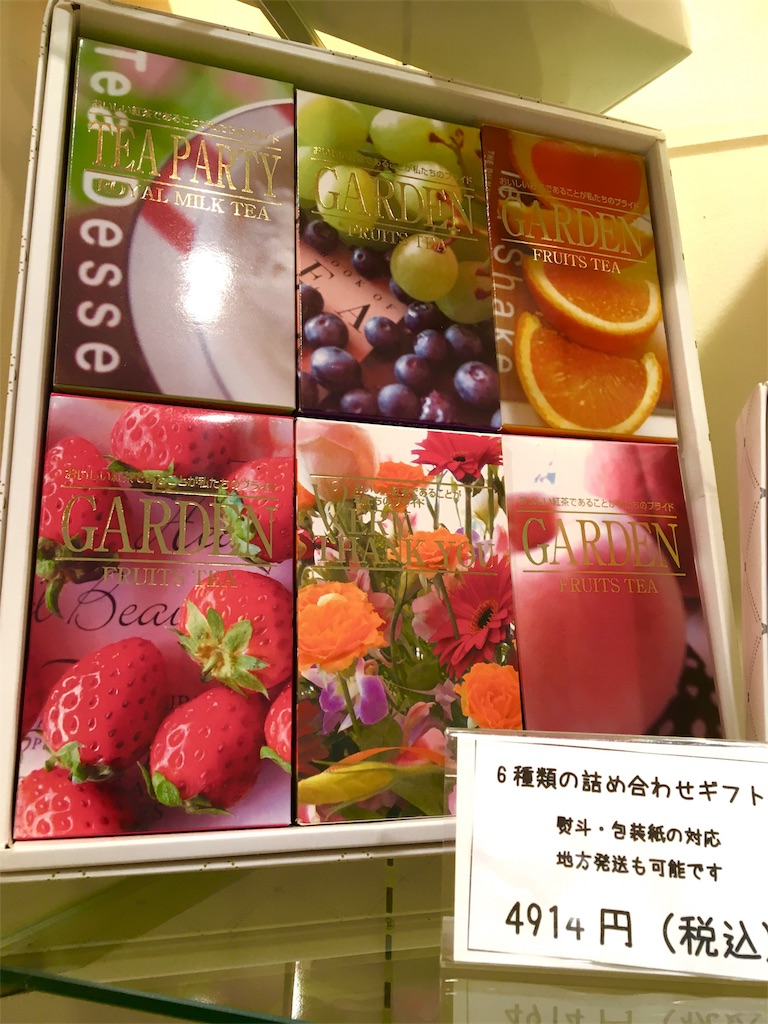 f:id:ssachiko:20180122163952j:image