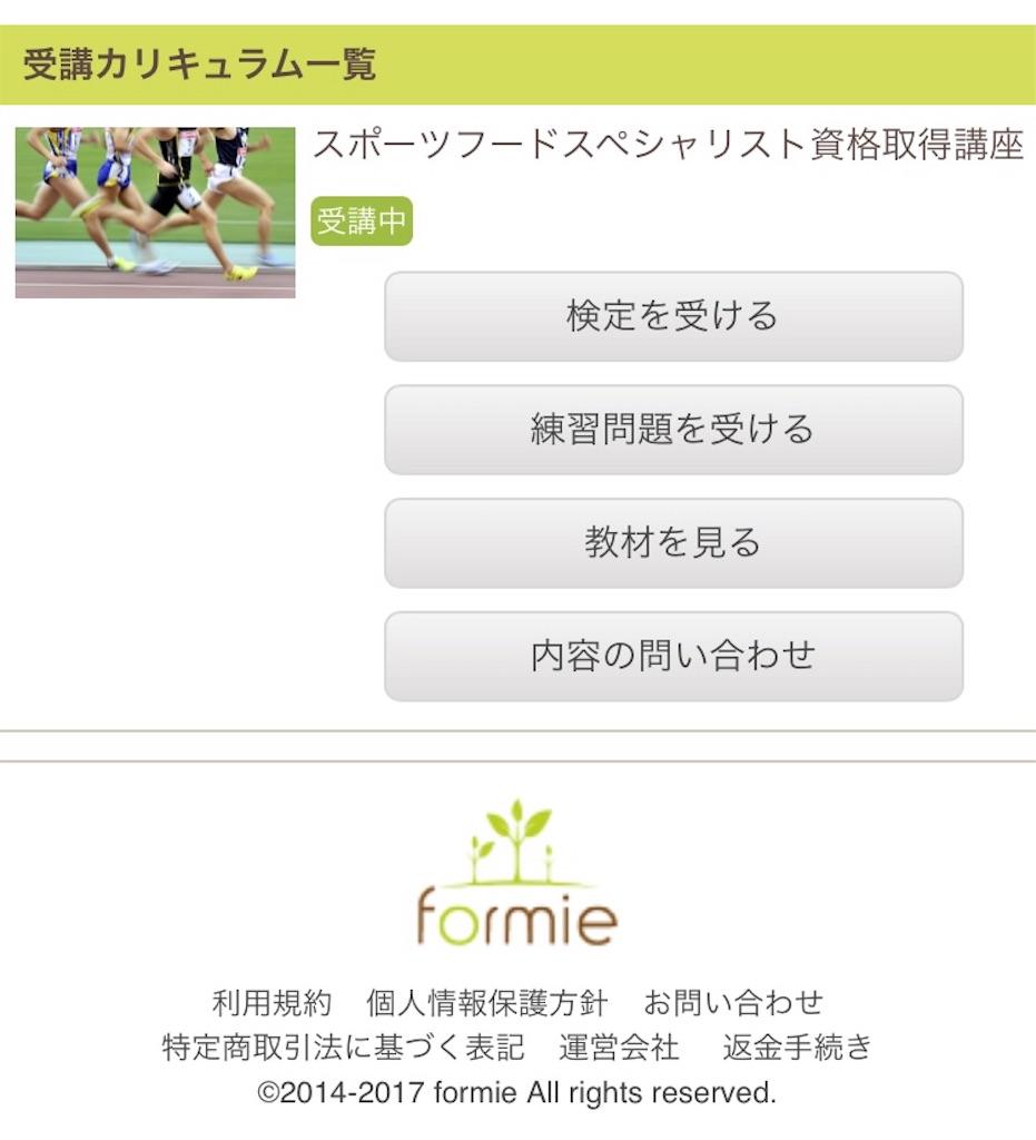 f:id:ssachiko:20180125110044j:image