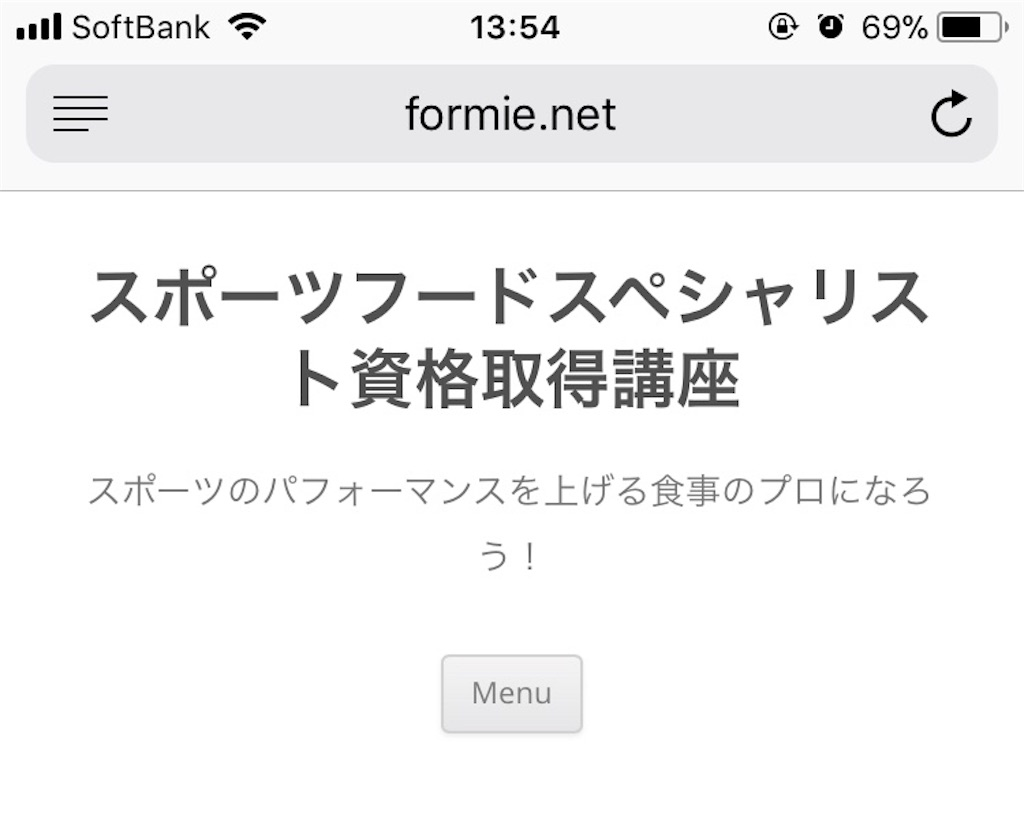 f:id:ssachiko:20180125110216j:image