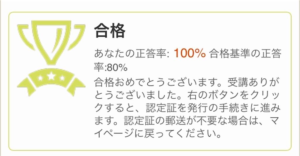 f:id:ssachiko:20180125110326j:image