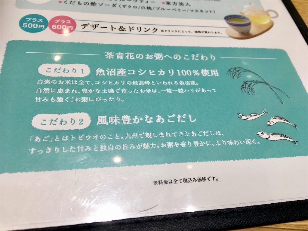 f:id:ssachiko:20180125144334j:image