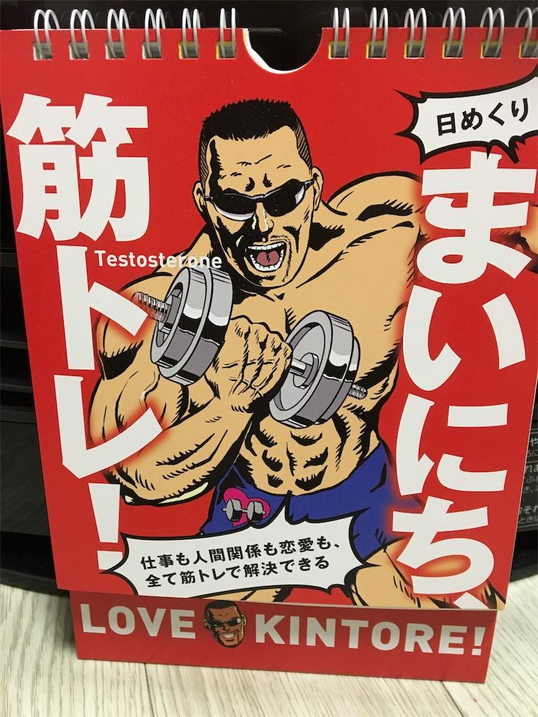f:id:ssachiko:20180212115641j:image