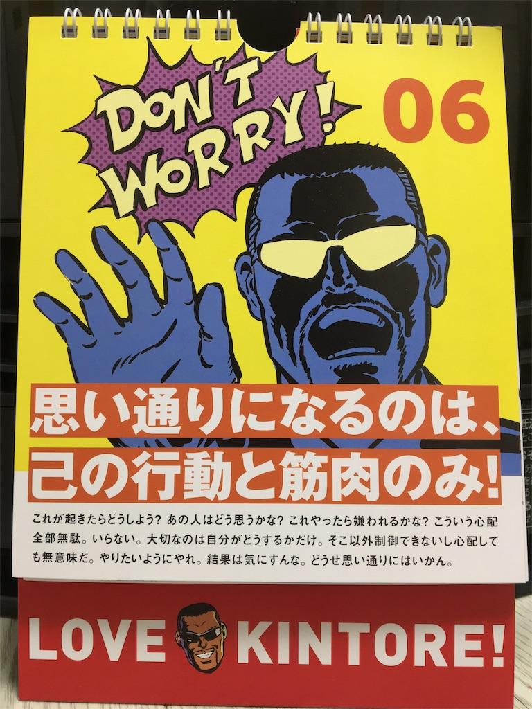 f:id:ssachiko:20180212115827j:image