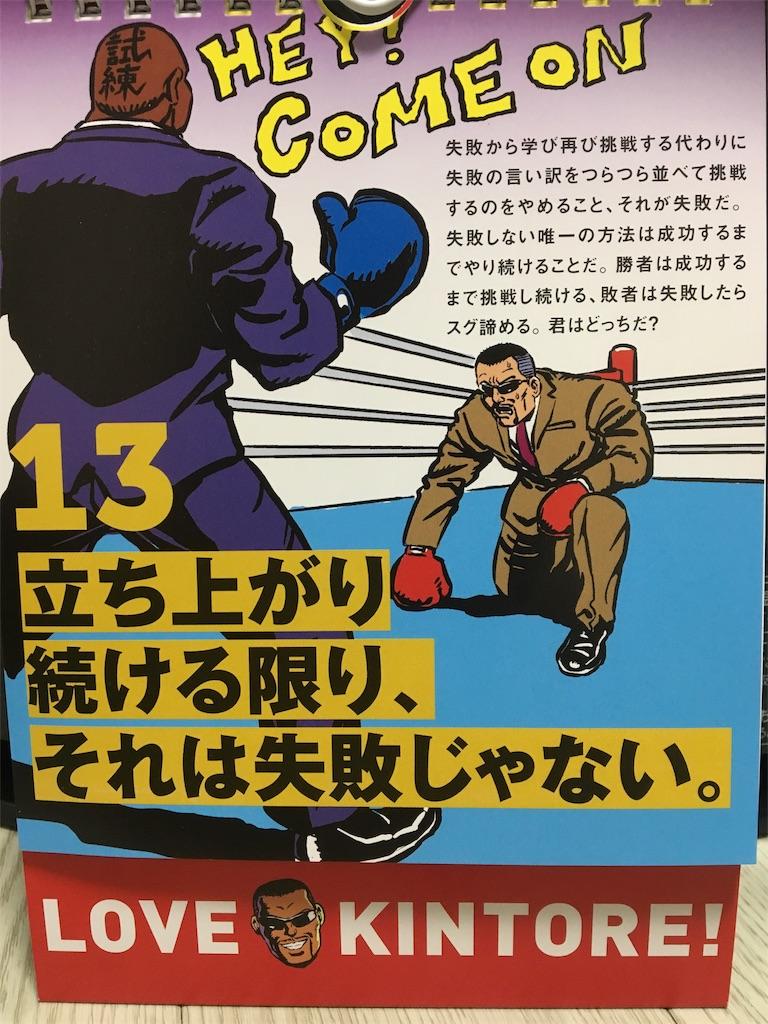 f:id:ssachiko:20180212115843j:image