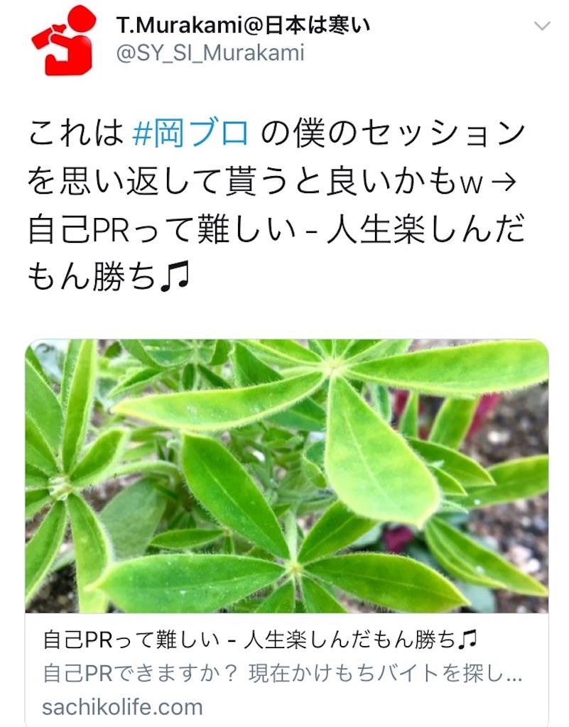 f:id:ssachiko:20180215062753j:image