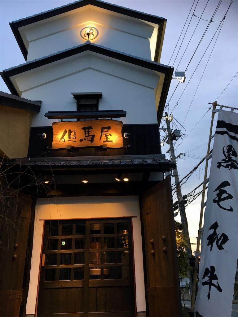 f:id:ssachiko:20180225155604j:image