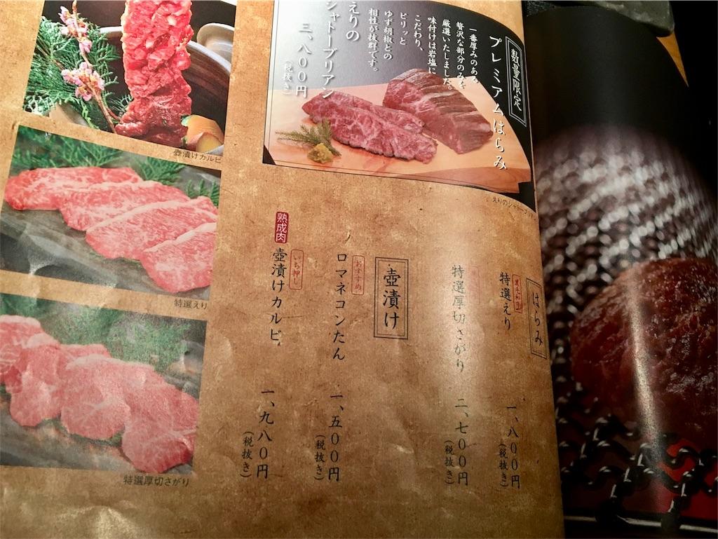 f:id:ssachiko:20180225160602j:image