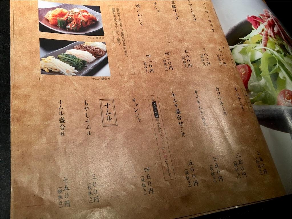f:id:ssachiko:20180225160728j:image