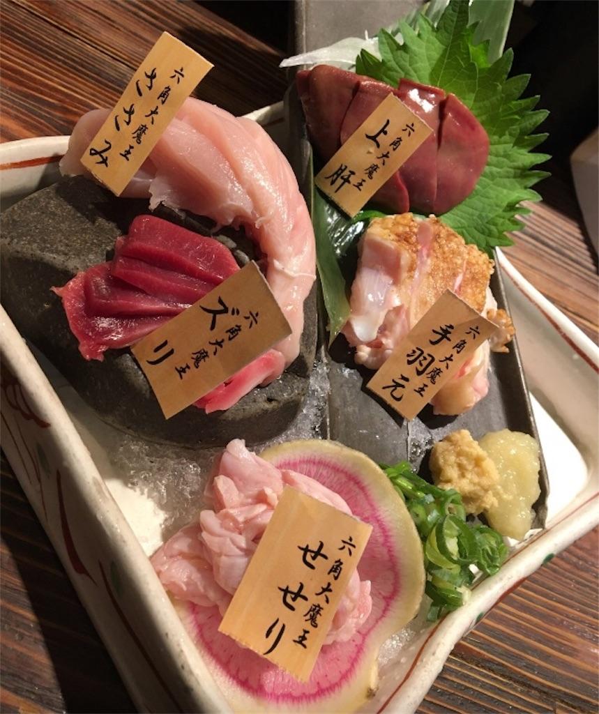 f:id:ssachiko:20180320221956j:image