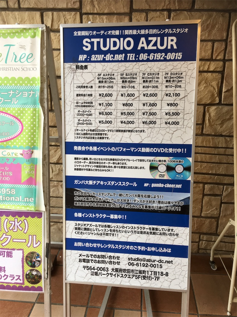 f:id:ssachiko:20180321113707j:image