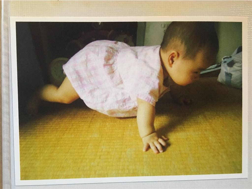 f:id:ssachiko:20180404225718j:image