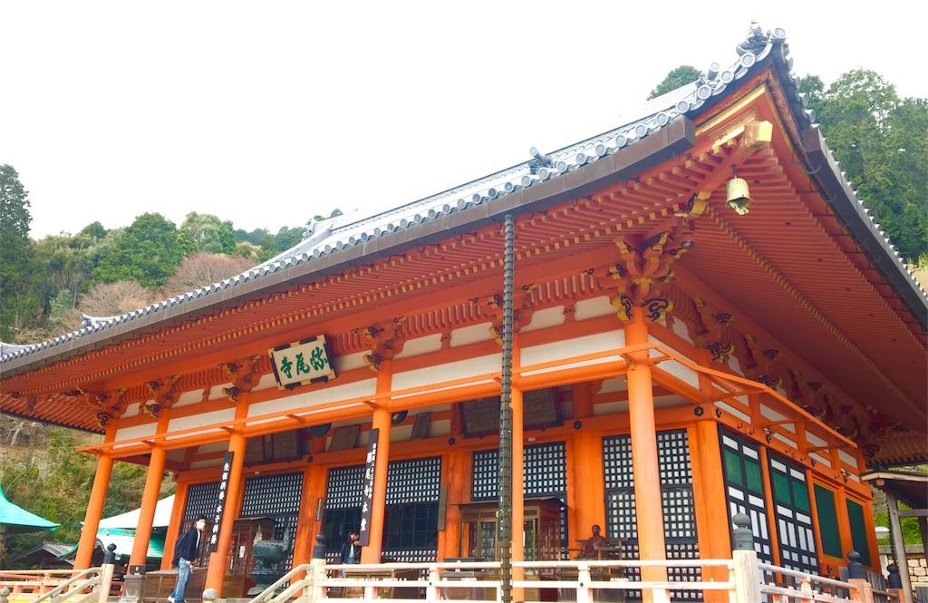 f:id:ssachiko:20180408150259j:image