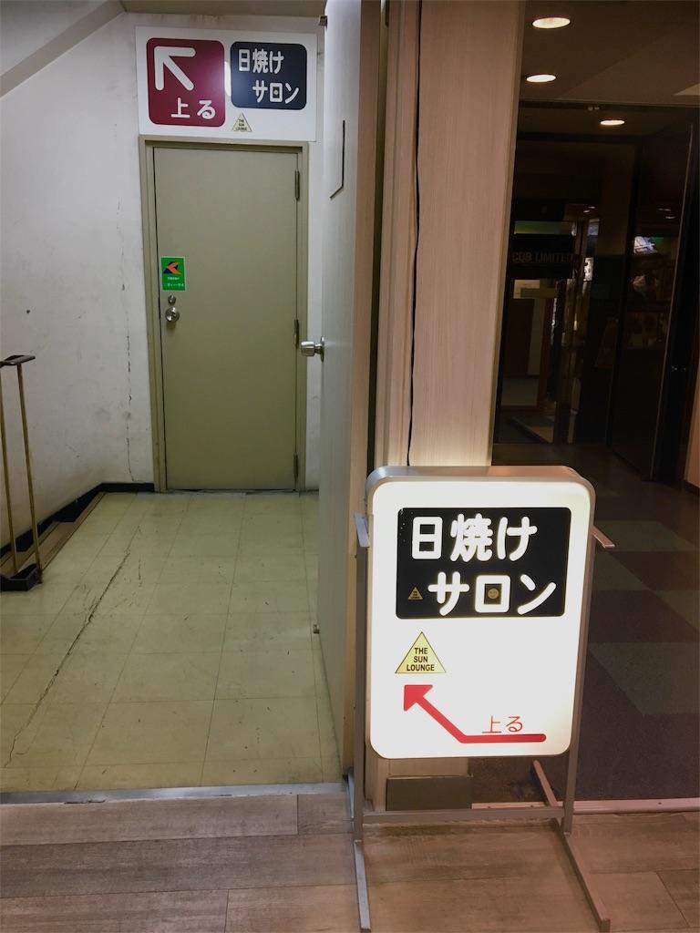 f:id:ssachiko:20180412094604j:image