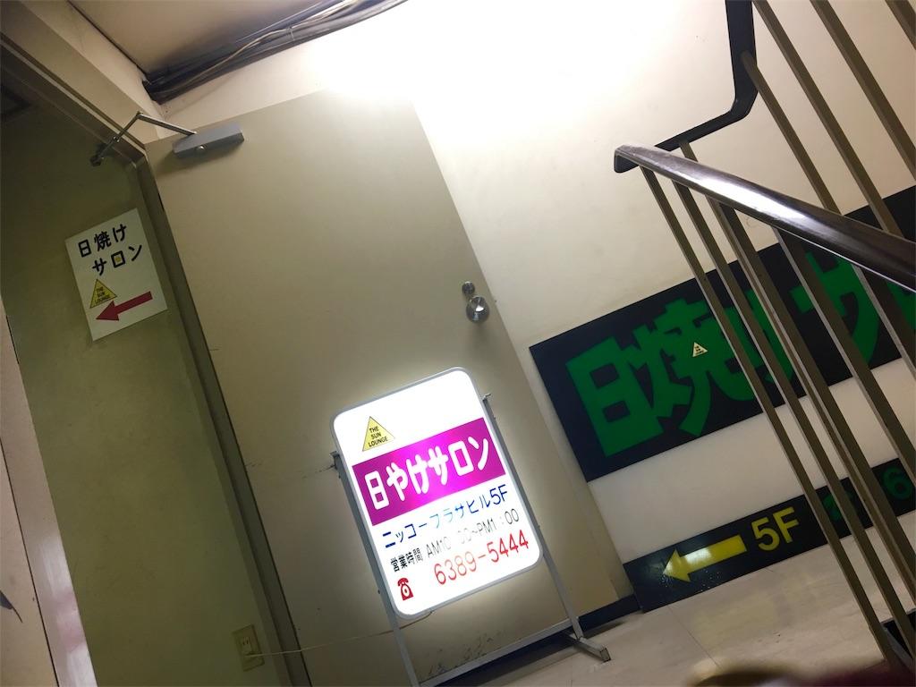 f:id:ssachiko:20180412094619j:image
