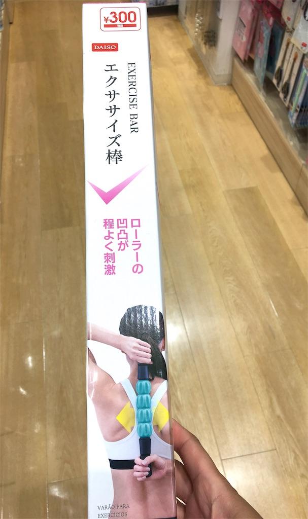 f:id:ssachiko:20180423215857j:image