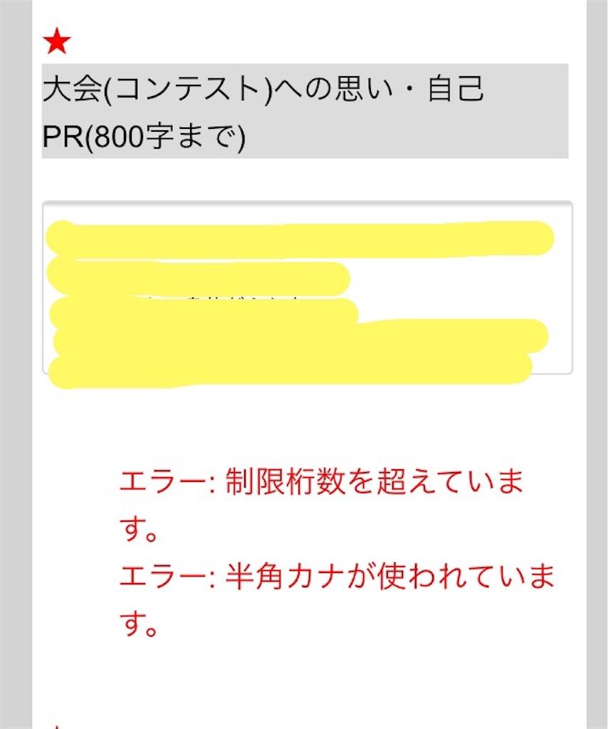 f:id:ssachiko:20180427192032j:image