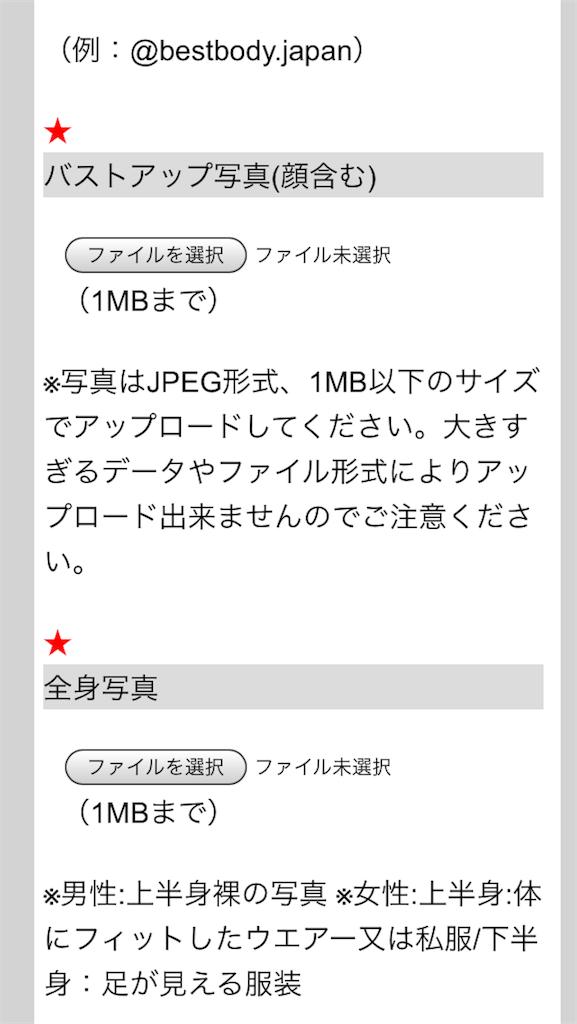 f:id:ssachiko:20180427192110p:image