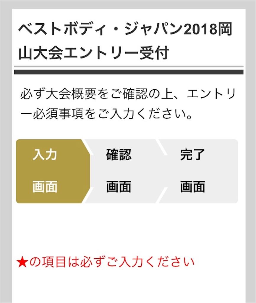 f:id:ssachiko:20180427192200j:image