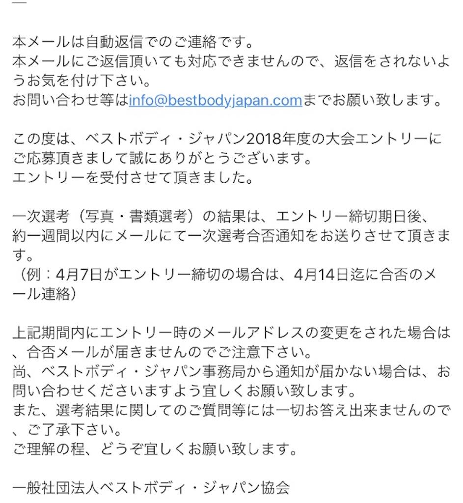 f:id:ssachiko:20180427192243j:image
