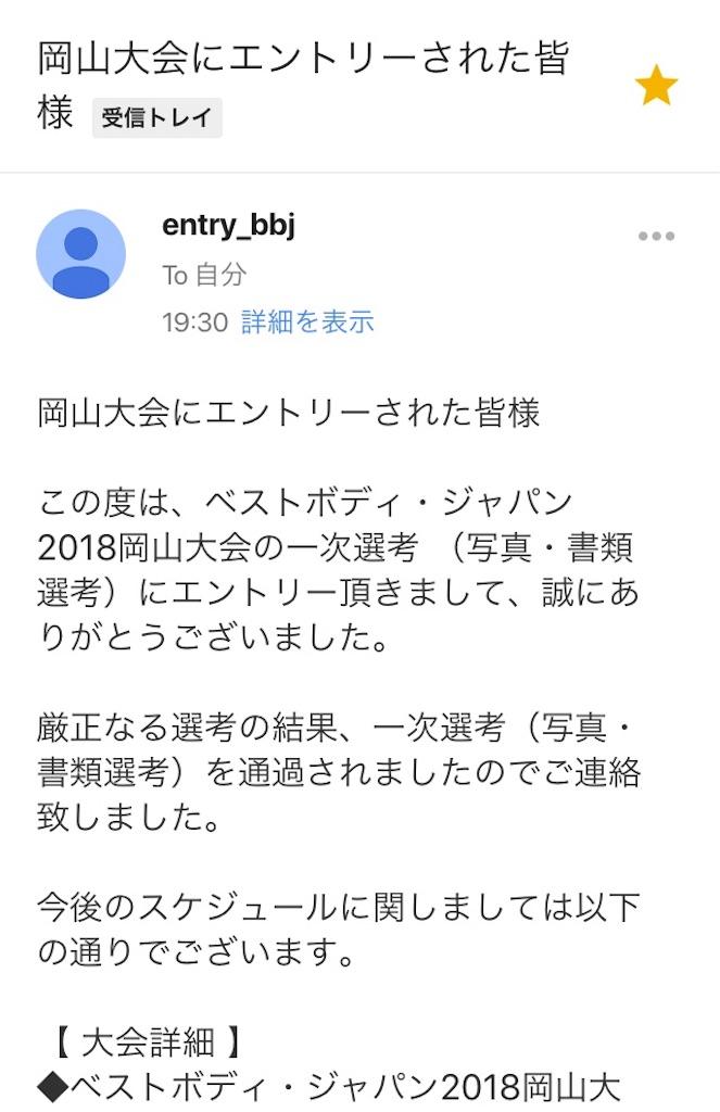 f:id:ssachiko:20180427192304j:image