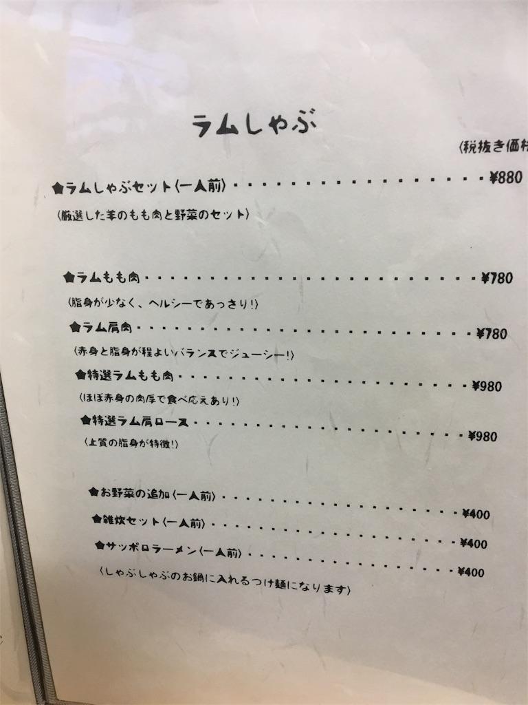 f:id:ssachiko:20180427193038j:image