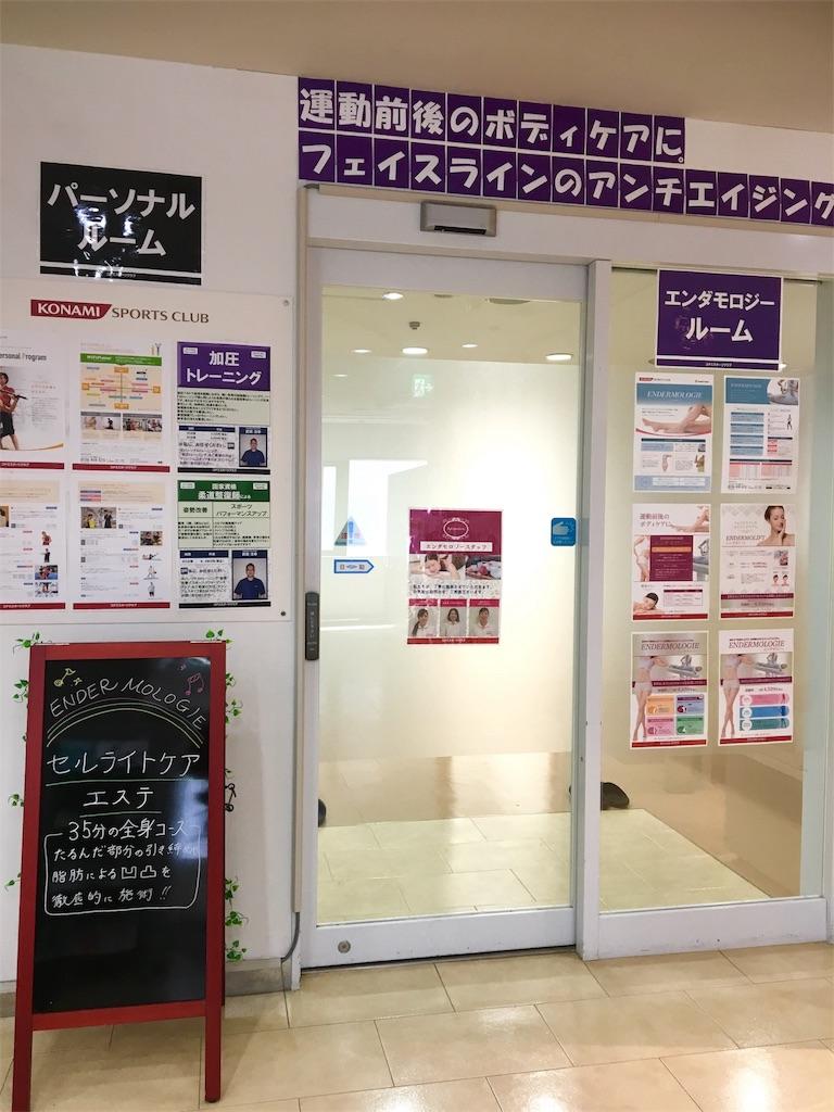 f:id:ssachiko:20180510214400j:image