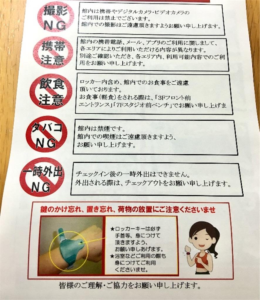 f:id:ssachiko:20180510214655j:image