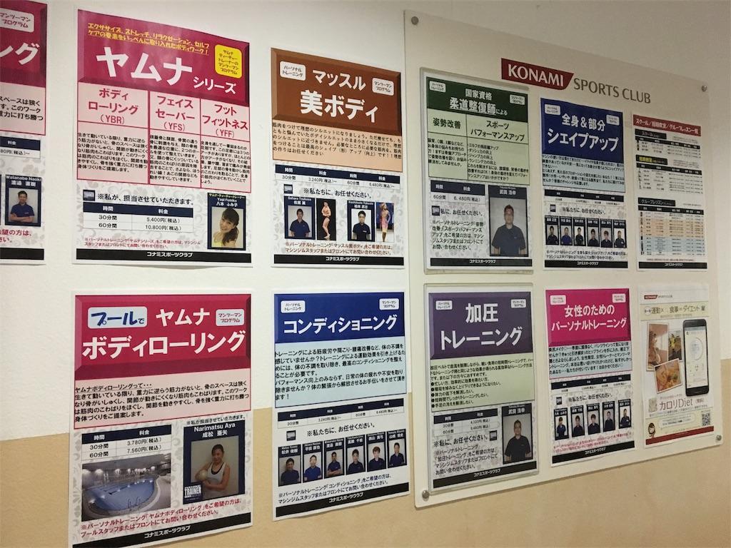 f:id:ssachiko:20180511103856j:image