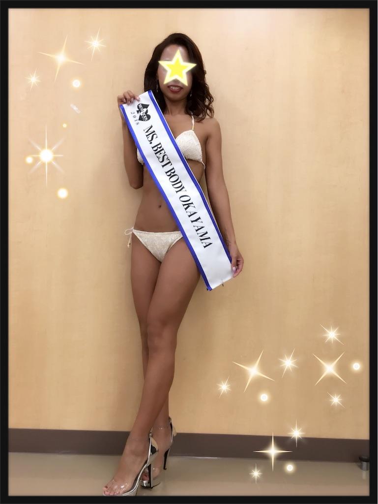 f:id:ssachiko:20180531211006j:image