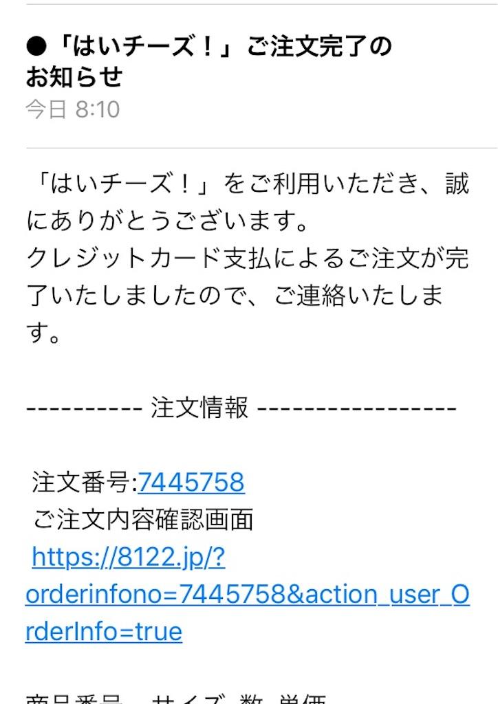 f:id:ssachiko:20180606205602j:image